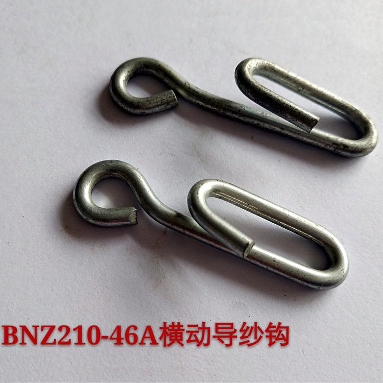 BNZ210-46A横动JBO体育钩