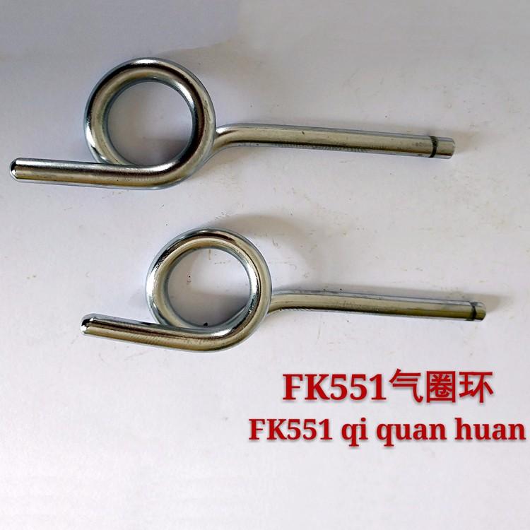 FK551气圈环