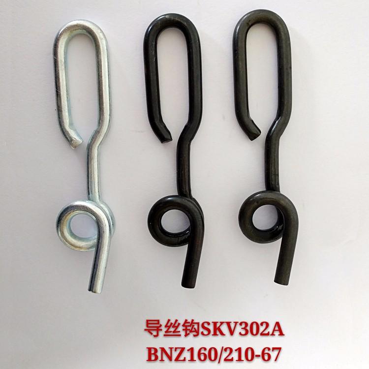 导丝钩SKV302A