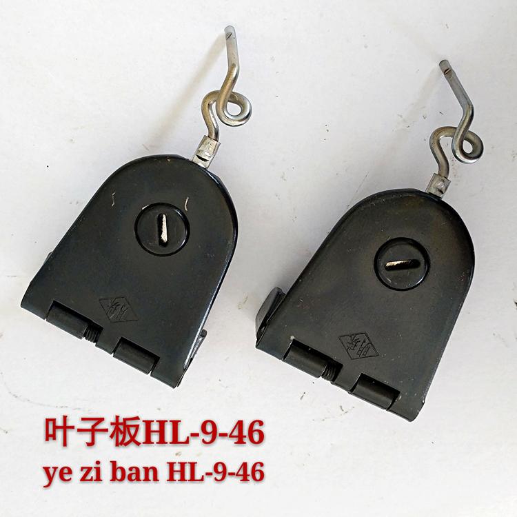 叶子板HL-9-46